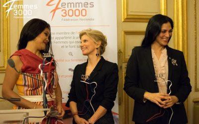 Trophées «Initiatives dans la Francophonie»